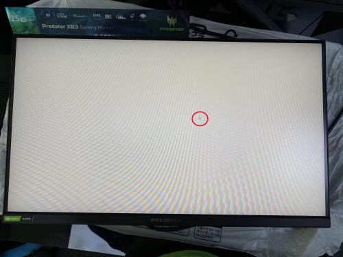 Acer Predator XB253QGPbmiiprzx_outlet_